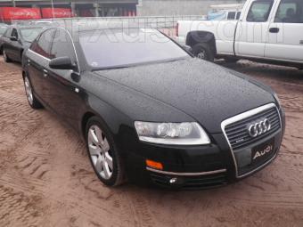 used 2005 audi a6 3 2 quattro car for sale on carxus automotive news nigeria ghana used. Black Bedroom Furniture Sets. Home Design Ideas