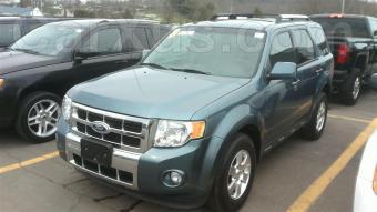used 2012 ford escape limited car for sale 11 200 usd on carxus automotive news nigeria. Black Bedroom Furniture Sets. Home Design Ideas