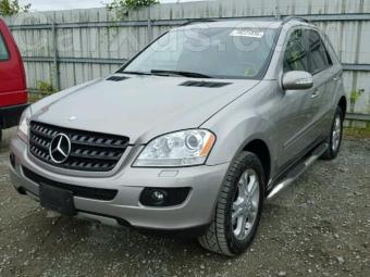 Used 2006 mercedes benz ml350 car for sale 8 300 usd on for 2006 mercedes benz ml350 for sale