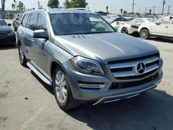 used 2016 mercedes benz gl350 blue car for sale 40 800. Black Bedroom Furniture Sets. Home Design Ideas