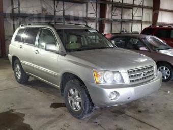Used 2002 Toyota Highlander car For @6,100 USD sale On carXus
