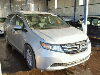 Used 2014 Honda Odyssey Ex Car For 14800 USD Sale On CarXus
