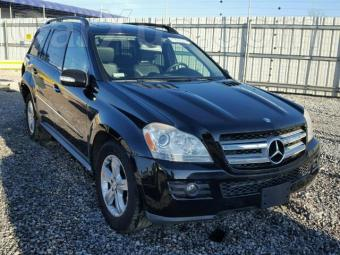 Used 2008 mercedes benz gl450 4 ma car for sale 4 600 for Mercedes benz 2008 gl450 for sale
